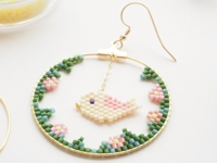 Petit Bout de Chou Creole Earring with Beaded Bird