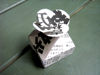 unikatissima Flower Flap Box