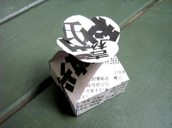 unikatissima%20Flower%20Flap%20Box%20e طرز ساخت جعبه کادو به مناسبت ولنتاین